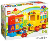 """LEGO. Duplo. """"Мой первый автобус"""""""