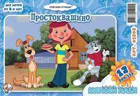 """Пазл мягкий """"Простоквашино-6"""" (12 элементов)"""