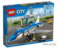"""LEGO City """"Пассажирский терминал аэропорта"""""""