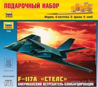 """Подарочный набор """"Истребитель-бомбардировщик F-117 Стелс"""" (масштаб: 1/72)"""