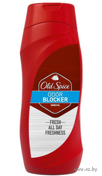 Гель для душа Old Spice