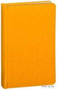 """Ежедневник недатированный """"Страус"""" (А5, 320 страниц, желтый)"""