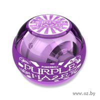 Тренажер кистевой Powerball Purple Haze (250 Hz)