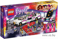 "LEGO. Friends. ""Поп-звезда: лимузин"""