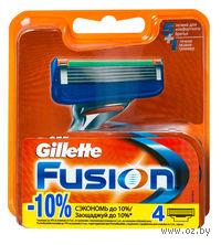 Кассета для станков для бритья Gillette FUSION (4 штуки)