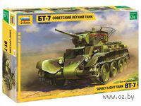 Советский легкий танк БТ-7 с экипажем (масштаб: 1/35)