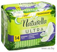 Гигиенические прокладки NATURELLA Ultra Night (14 шт)