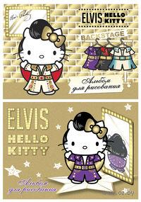 """Альбом """"Hello Kitty Elvis"""" (А4; 20 листов)"""