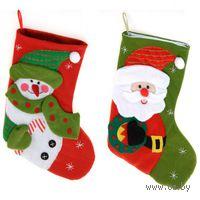 Носок новогодний из войлока (43 см)