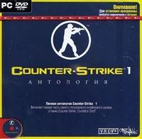 Counter-Strike 1: Антология