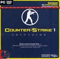 Counter-Strike 1: ��������� (������ 1.6)