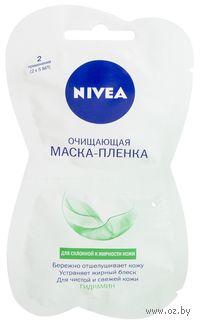 "Маска-пленка очищающая ""Aqua Effect"" (2,5 мл)"