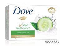 """Крем-мыло туалетное DOVE """"Прикосновение свежести"""" (75 г)"""