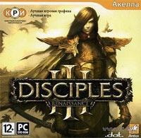 Disciples 3: Ренессанс