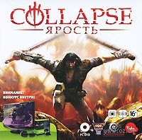 Collapse. Ярость