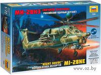 Вертолет Ми-28Н (масштаб: 1/72)