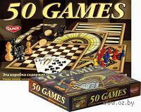 50 видов игр для всей семьи