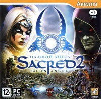 Sacred 2: Падший Ангел