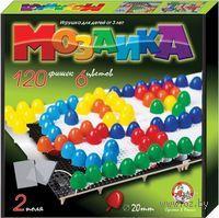 Мозаика (120 элементов; арт. 02001)