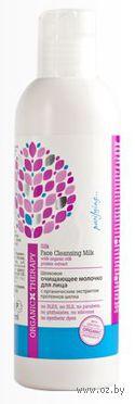Очищающее молочко для лица с экстрактом протеинов шелка (200 мл)