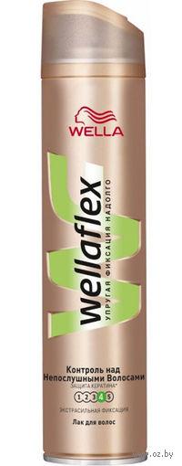 """Лак для волос Wellaflex """"Контроль над непослушными волосами"""" (250 мл)"""