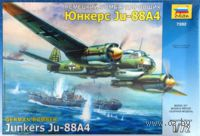Немецкий бомбардировщик Ju-88А4