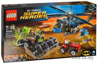 "LEGO Super Heroes ""Бэтмен: жатва страха"""