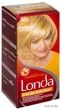 """Крем для осветления LONDACOLOR """"01-Солнечный блондин"""""""
