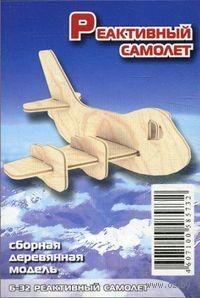 """Сборная деревянная модель """"Реактивный самолет"""""""