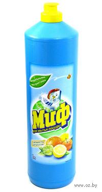 """Средство для мытья посуды МИФ """"Свежесть цитрусов"""" (1,0 л.)"""