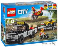 "LEGO City ""Гоночная команда"""