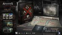 Assassins Creed Синдикат. Грачи