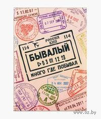Обложка для загранпаспорта