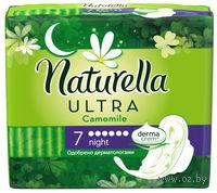 Гигиенические прокладки NATURELLA Ultra Night (7 шт)