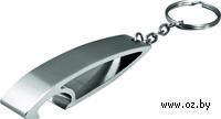 Брелок-открывалка (серебристый, металлический)