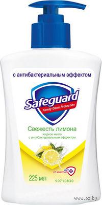 """Мыло жидкое с антибактериальным эффектом Safeguard """"Лимонная свежесть"""" (250 мл)"""