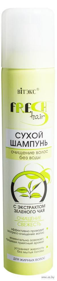 """Сухой шампунь для волос """"Fresh Hear"""" с экстрактом зеленого чая (200 мл)"""