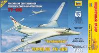 """Подарочный набор """"Самолет Ту-160"""" (масштаб: 1/144)"""