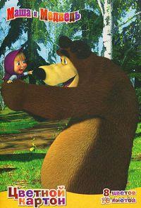 """Картон цветной """"Маша и Медведь 2"""" (16 листов; 8 цветов)"""