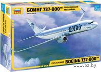 Пассажирский авиалайнер Боинг 737-800 (масштаб: 1/144)