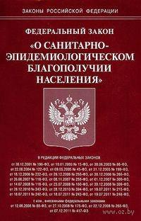 Прокуратурой г. Рубцовска по результатам проверки устранены нарушения законодательства в области обеспечения санитарно-эпидемиологического благополучия в деятельности одного из медицинских учреждений города