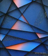 Тетрадь в клетку 48 листов (арт. 001768)