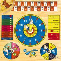 """Развивающая деревянная игрушка """"Часы и календарь"""""""