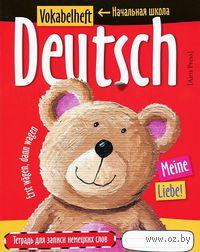 Тетрадь для записи немецких слов в начальной школе (плюшевый мишка)