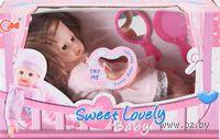 "Кукла интерактивная ""Sweet Lovely Baby"" (поет, говорит)"