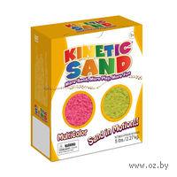 """Кинетический песок """"Kinetic Sand. Розовый, желтый"""" (2, 27 кг)"""