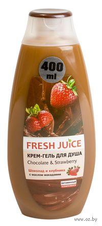 """Крем-гель для душа """"Шоколад и клубника"""" (400 мл)"""