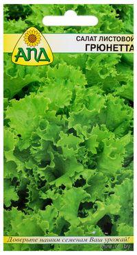 """Салат листовой """"Грюнетта"""""""