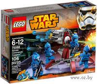 """LEGO. Star Wars. """"Элитное подразделение Коммандос Сената"""""""