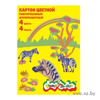 """Картон цветной гофрированный флуоресцентный А4 """"Каляка-Маляка"""" (4 цвета; 4 листа)"""